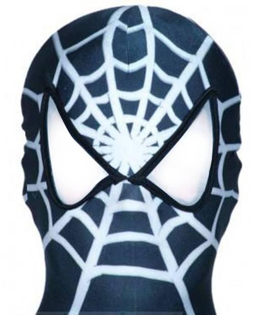Cagoule Spiderman : Masque Noir Adulte Ou Enfant